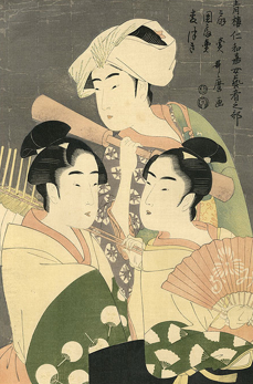 Niwaka-1