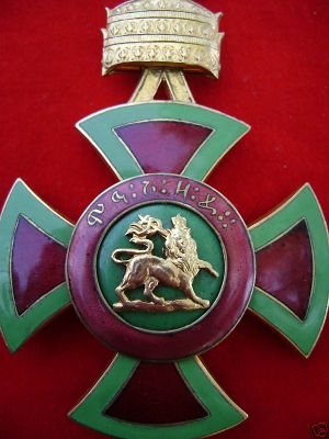 Ethiopian Commander's Badge