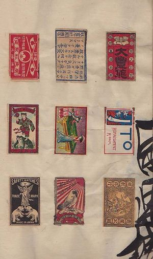 Japanese Woodblock Matchbook Covers