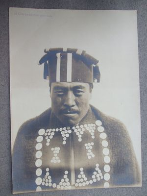 Seattle American Indian Photograph