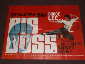 Bruce lee Big Boss Movie Poster