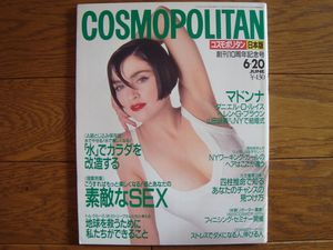 Cosmo Madonna
