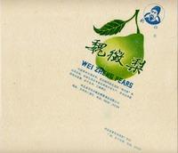 Fw_wei_zheng