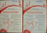 Hortonwhobackbook